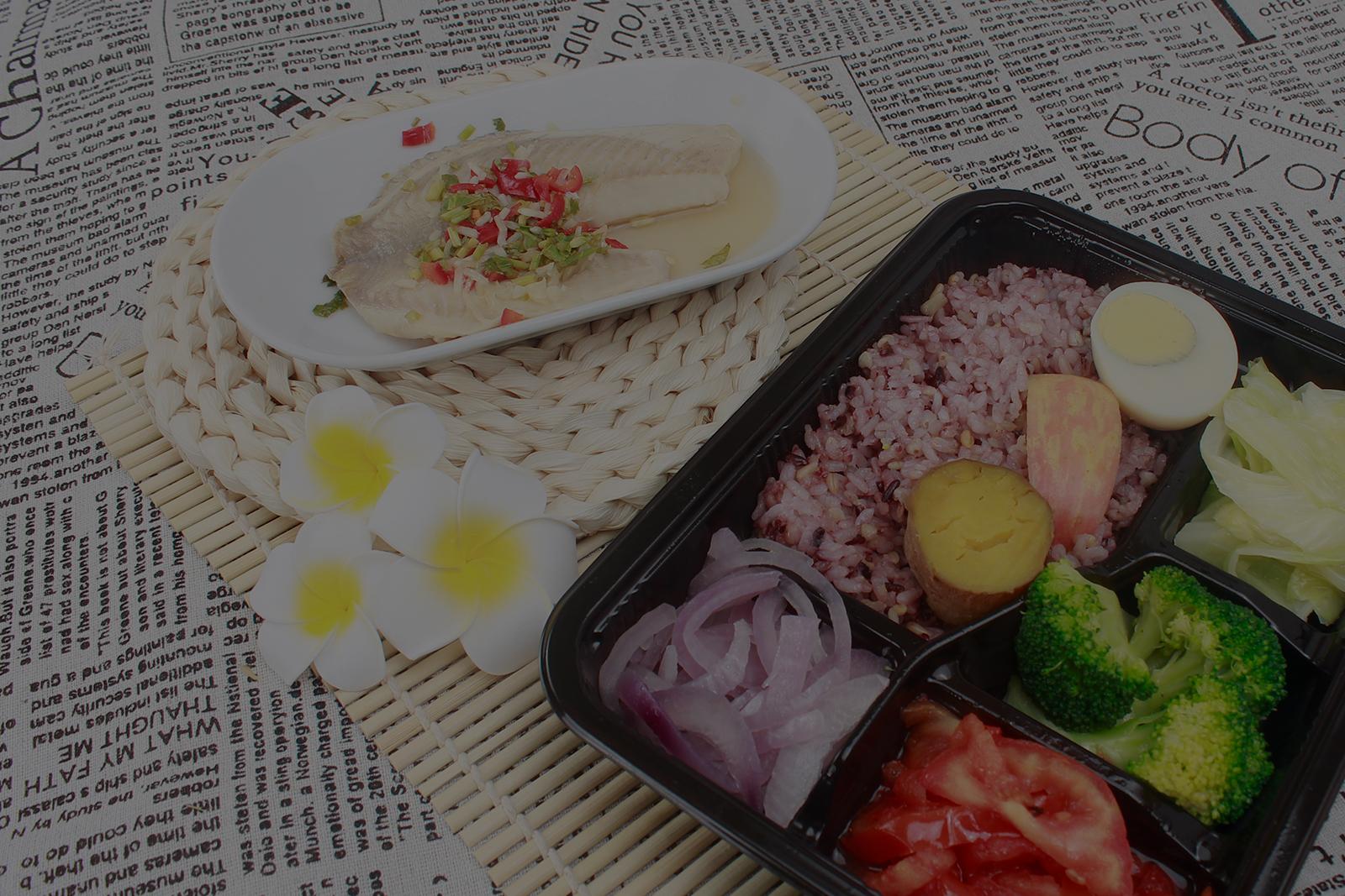 元氣健康餐盒,彰化便當,彰化輕食,外送便當